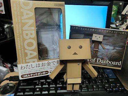 f:id:da-i-su-ki:20111028012600j:image