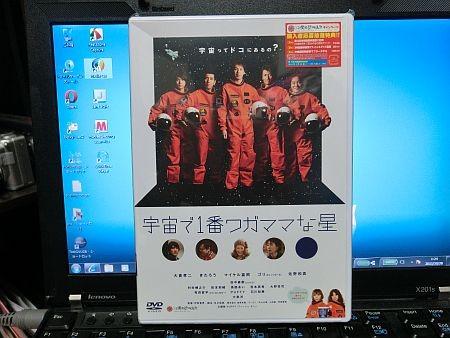 f:id:da-i-su-ki:20111028012634j:image