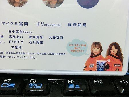 f:id:da-i-su-ki:20111028012655j:image