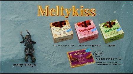 f:id:da-i-su-ki:20111028020735j:image