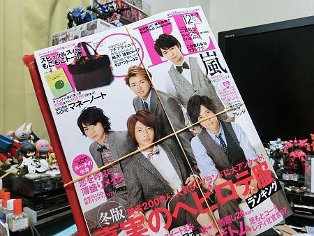 f:id:da-i-su-ki:20111029005827j:image