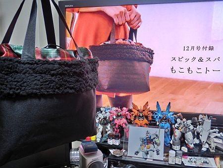 f:id:da-i-su-ki:20111029011408j:image