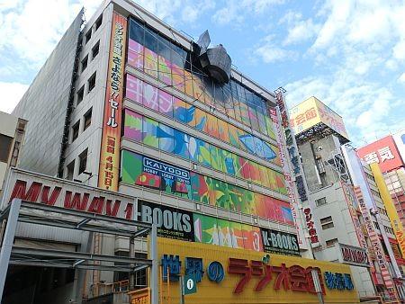 f:id:da-i-su-ki:20111030072749j:image