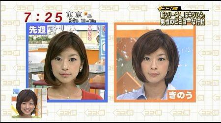 f:id:da-i-su-ki:20111030211137j:image