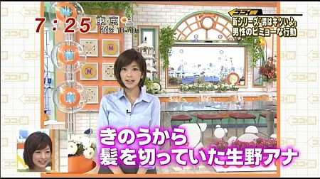 f:id:da-i-su-ki:20111030211138j:image