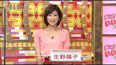 f:id:da-i-su-ki:20111030212633j:image