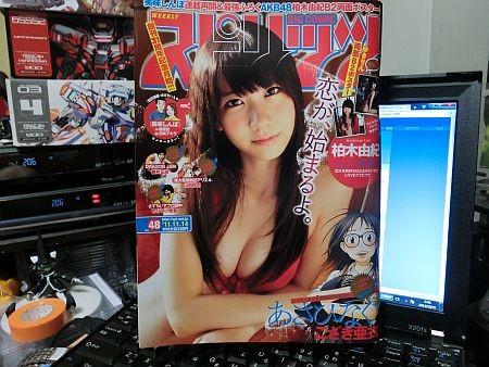 f:id:da-i-su-ki:20111031020827j:image