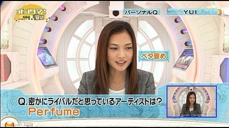 f:id:da-i-su-ki:20111101003702j:image