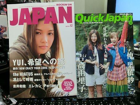 f:id:da-i-su-ki:20111101010123j:image