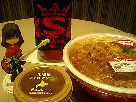 f:id:da-i-su-ki:20111102211530j:image
