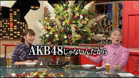 f:id:da-i-su-ki:20111106072157j:image