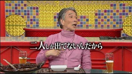 f:id:da-i-su-ki:20111106072158j:image