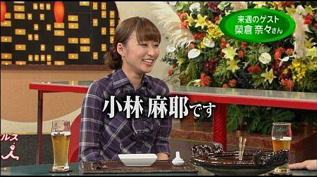f:id:da-i-su-ki:20111106072159j:image