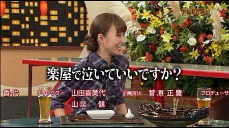 f:id:da-i-su-ki:20111106072200j:image
