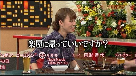 f:id:da-i-su-ki:20111106072201j:image