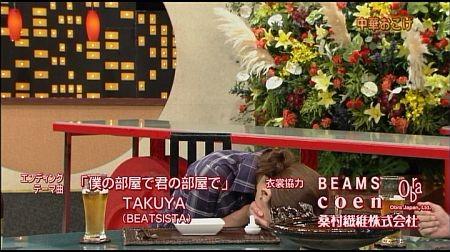 f:id:da-i-su-ki:20111106072202j:image