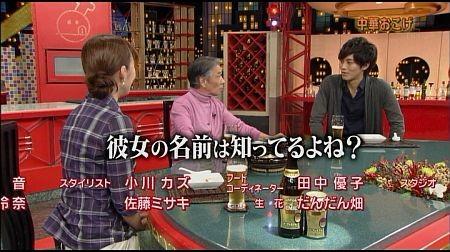 f:id:da-i-su-ki:20111106072204j:image