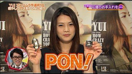 f:id:da-i-su-ki:20111108210542j:image