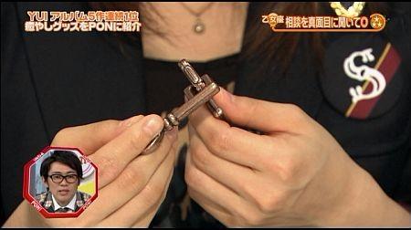 f:id:da-i-su-ki:20111108210549j:image