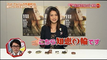 f:id:da-i-su-ki:20111108210552j:image