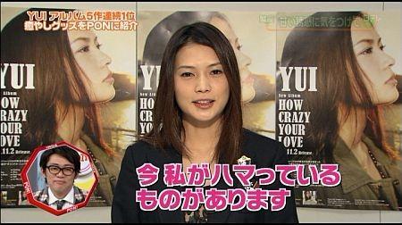 f:id:da-i-su-ki:20111108210553j:image