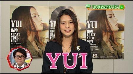 f:id:da-i-su-ki:20111108210554j:image