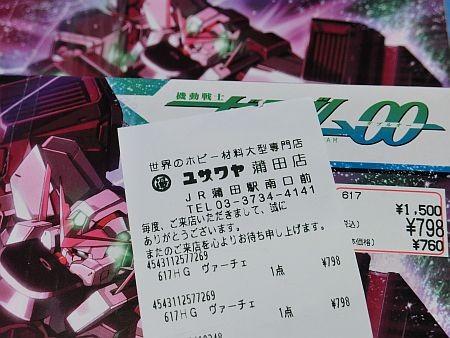 f:id:da-i-su-ki:20111108214917j:image
