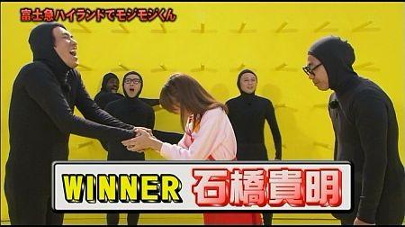 f:id:da-i-su-ki:20111110020428j:image