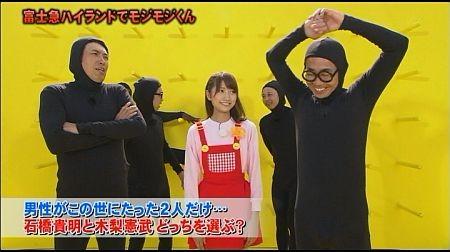 f:id:da-i-su-ki:20111110020429j:image