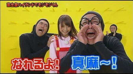 f:id:da-i-su-ki:20111110020557j:image