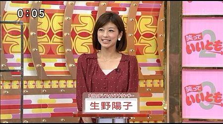 f:id:da-i-su-ki:20111111031205j:image