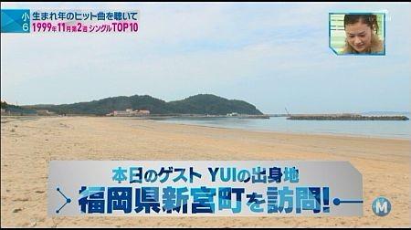 f:id:da-i-su-ki:20111112083941j:image