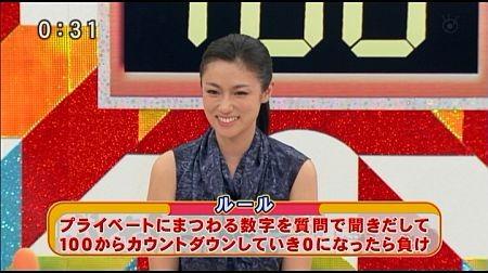 f:id:da-i-su-ki:20111113052146j:image