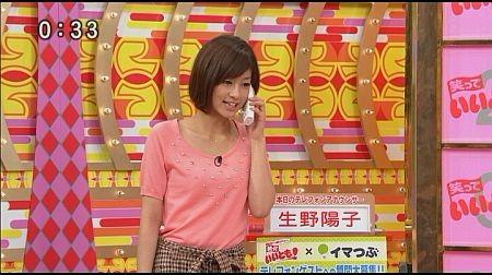f:id:da-i-su-ki:20111113054111j:image