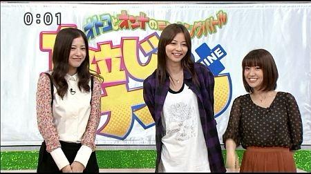 f:id:da-i-su-ki:20111114054357j:image