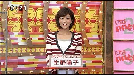 f:id:da-i-su-ki:20111114054517j:image