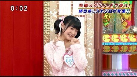 f:id:da-i-su-ki:20111114060934j:image