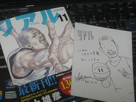 f:id:da-i-su-ki:20111117220746j:image
