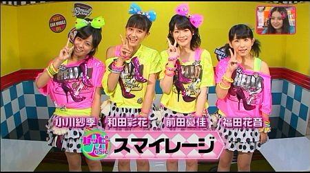 f:id:da-i-su-ki:20111119094722j:image
