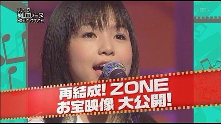 f:id:da-i-su-ki:20111119095316j:image