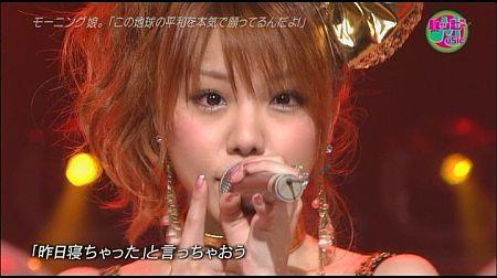 f:id:da-i-su-ki:20111119102048j:image