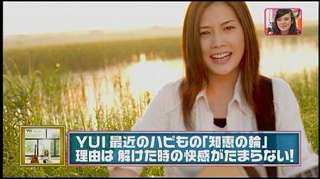 f:id:da-i-su-ki:20111119102526j:image