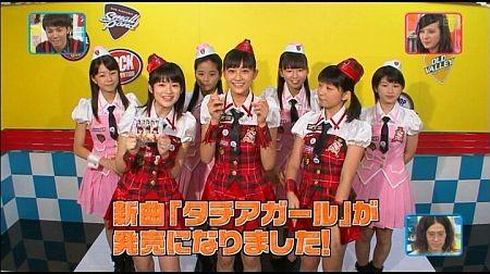 f:id:da-i-su-ki:20111119102707j:image