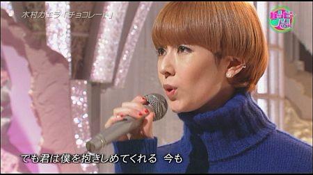 f:id:da-i-su-ki:20111119103610j:image