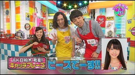 f:id:da-i-su-ki:20111119104610j:image