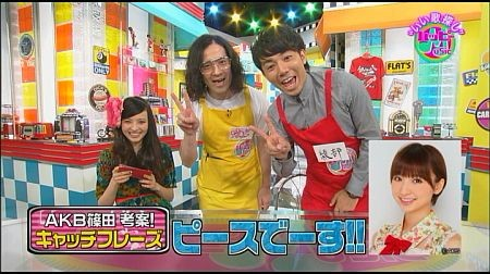 f:id:da-i-su-ki:20111119104612j:image