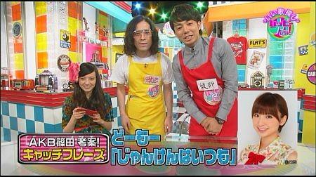 f:id:da-i-su-ki:20111119104613j:image