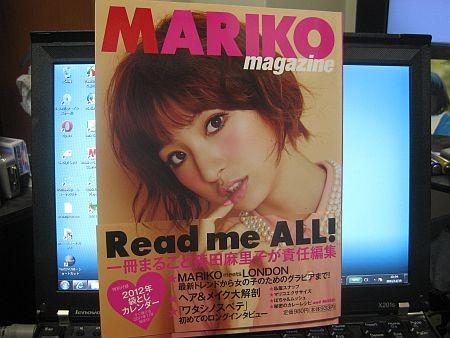 f:id:da-i-su-ki:20111119105918j:image