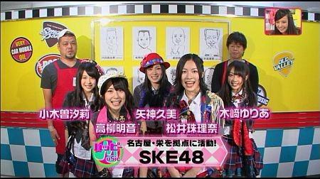f:id:da-i-su-ki:20111119110359j:image