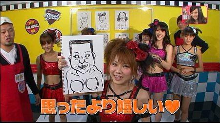 f:id:da-i-su-ki:20111119111109j:image